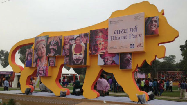 Parv to Generate Patriotic Mood