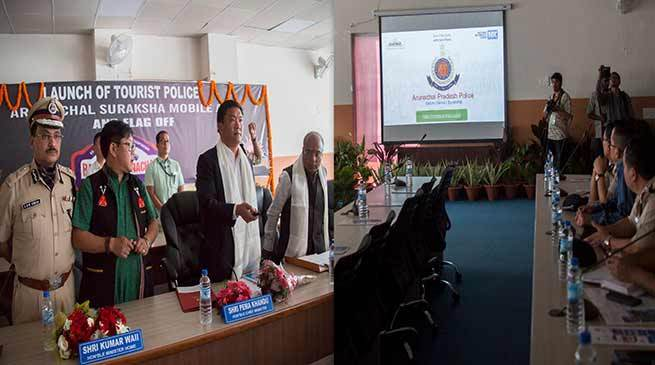 Arunachal Pradesh Police launches North-east's First Tourist Police