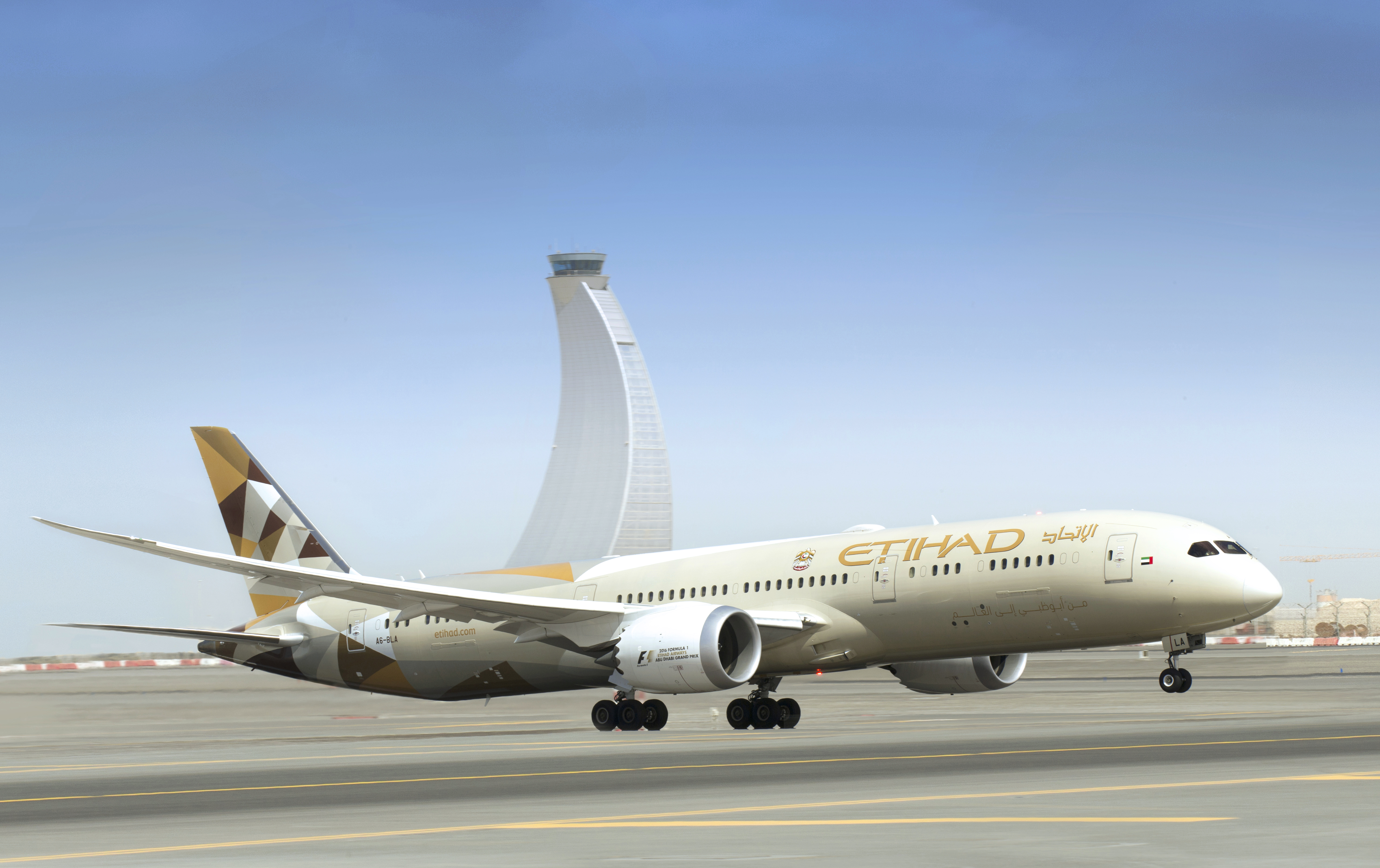 Etihad Airways: 787 Dreamliner Destination