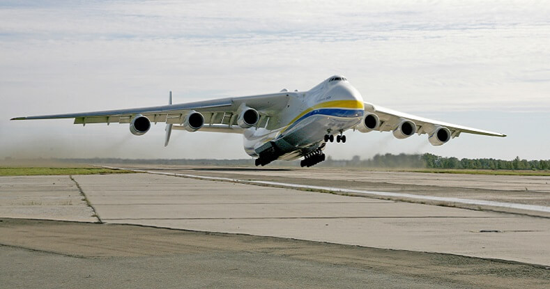 Dream Big Bird Flying Machine- An-225- World''''s Largest Plane