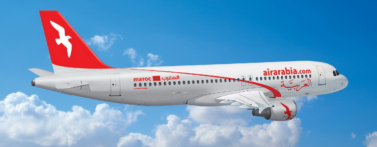 Air Arabia: net profit of AED 662 million