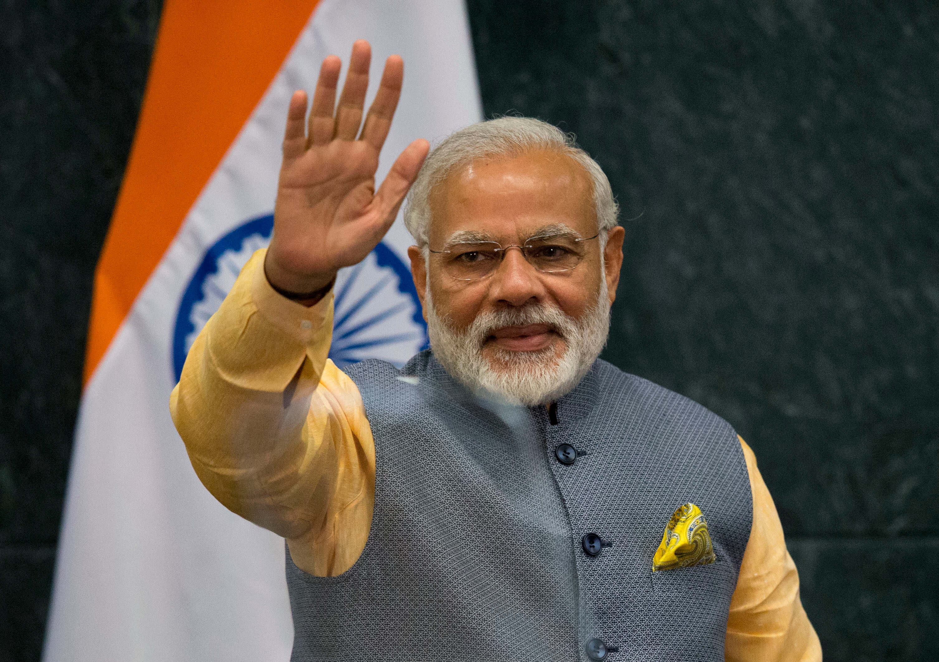 Prime Minister to Inaugurate FICCI's 90th AGM